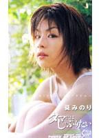 (56sea216)[SEA-216] タマにはしゃぶりたい 葵みのり ダウンロード