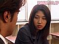 女教師の秘蜜 来生ひかり 7