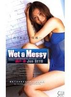 Wet & Messy 瀬戸準 ダウンロード