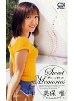 Sweet Memories 美保唯 ダウンロード
