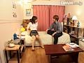 (56srv057)[SRV-057] 女教師の秘蜜 美保唯 ダウンロード 1