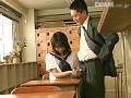 セキララ☆クラスメイト 二宮沙樹のサンプル画像