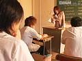 女教師の秘蜜 零忍 11