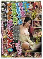 素人人妻をタイ古式マッサージの無料体験と偽り騙して癒して中出ししちゃいました 渋谷区編 ダウンロード