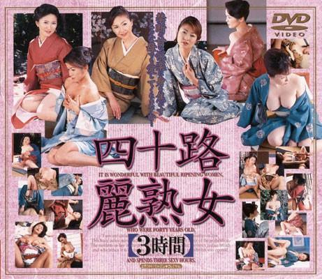 [BMMD-007] 四十路麗熟女 【3時間】