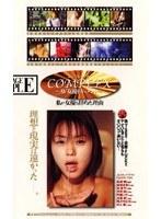 (57d524)[D-524] COMPLEX〜AV女優ドキュメント〜 私が女優を辞めた理由 ダウンロード