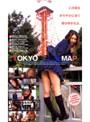 TOKYO女子校生MAP