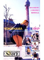 YOKOHAMA女子校生MAP ダウンロード