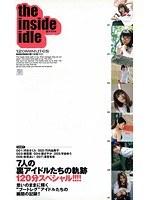 the inside idle 7人の裏アイドルたちの軌跡