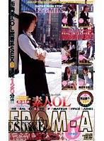 素人OL FROM-A area6