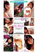 (57d00659)[D-659] 素人系モデルズ 娘。物語 Chapter2 ダウンロード