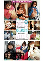 (57d00711)[D-711] 素人系モデルズ 娘。物語 Chapter4 ダウンロード