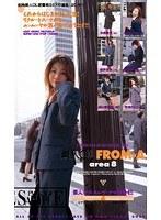 素人OL FROM-A area8 ダウンロード