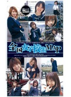 全国女子校生MAP ダウンロード
