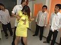 いじめられ女教師 21