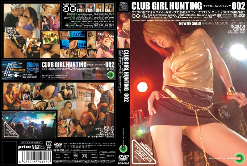 CLUB GIRL HUNTING 002