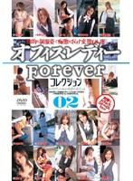 (57ddr875)[DDR-875] オフィスレディー Foreverコレクション 02 ダウンロード