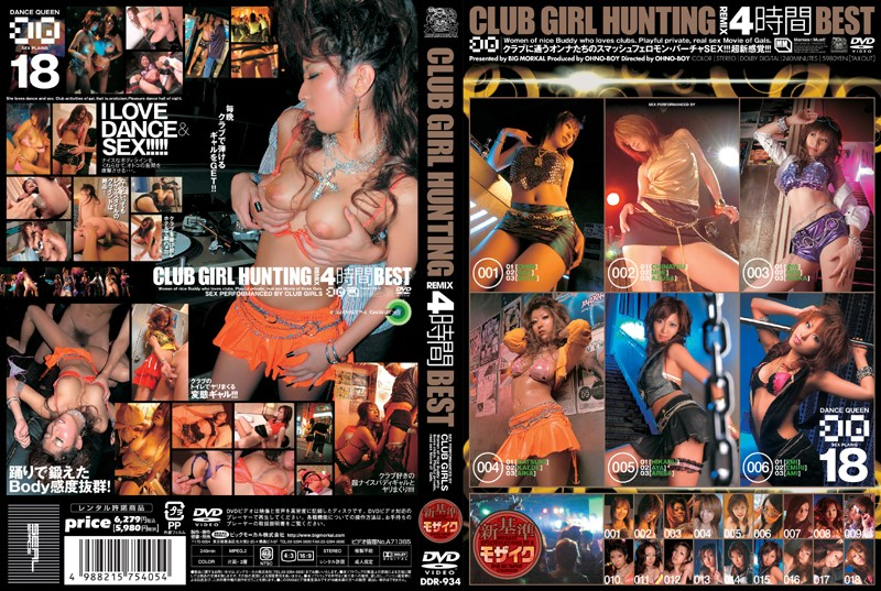 CLUB GIRL HUNTING REMIX 4時間 BEST