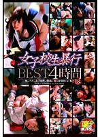 (57ddr953r)[DDR-953] 女子校生暴行BEST 4時間 ダウンロード