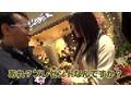【帰ってきた】おじさんぽ 16 「おじさんはキスするの好き? じゃあいっぱいしちゃおっかな…。」とか言っちゃう神カワ若妻と下町探索お散歩デート 南梨央奈 3