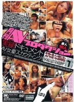 月刊AVプロダクション 実録!ドキュメントAV女優スカウティング! ダウンロード