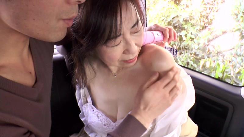 ガチンコ 中出し!顔出し!熟女ナンパ ~下町熟女がアヘ顔晒してイキ狂う in 武蔵小山 & 西小山~ の画像9