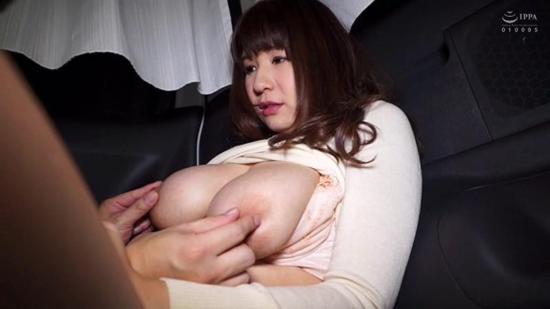 'うそっ'…だろ…。驚愕の可愛さを誇る、天然Gカップ巨乳妻をナンパ性交 ゆりなのサンプル画像5