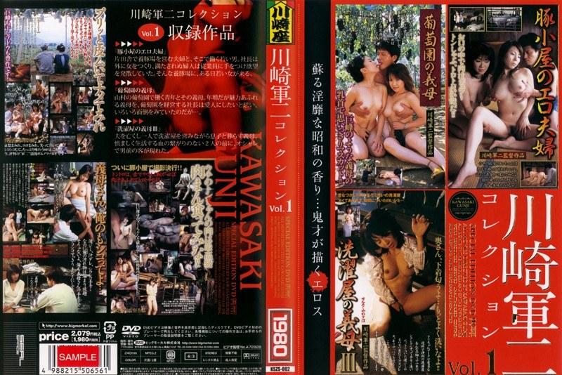 田舎にて、熟女の露出無料動画像。川崎軍二コレクション Vol.1