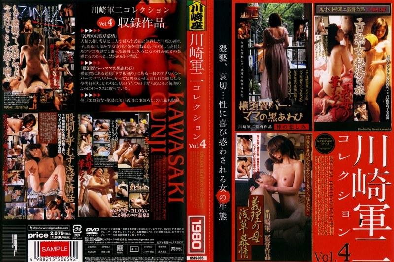義母のクンニ無料熟女動画像。川崎軍二コレクション Vol.4