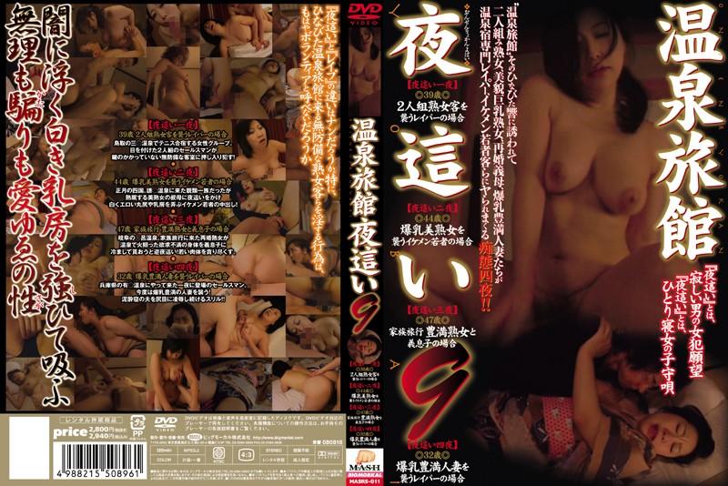 【人妻温泉動画】温泉にて、巨乳の人妻の無料熟女動画像。温泉旅館 夜這い 9
