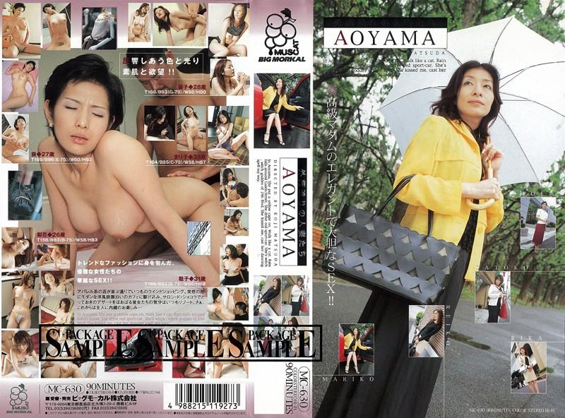 熟女の騎乗位無料動画像。外苑通りの人妻たち AOYAMA