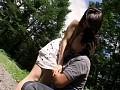 野外にて、人妻、石井えりか出演の絶頂無料熟女動画像。貴婦人 野外露出