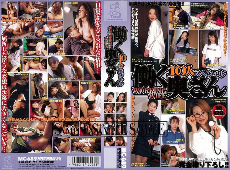 人妻、桜田由香里出演の無料熟女動画像。働く奥さん