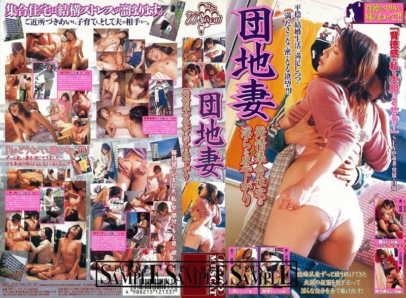 巨乳の人妻のオナニー無料熟女動画像。団地妻 発情集合住宅の淫らな昼下がり
