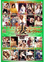 (57mcdr732)[MCDR-732] マスカット美人妻foreverコレクション ダウンロード