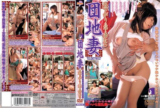 淫乱の素人、増田ゆり子出演の騎乗位無料熟女動画像。団地妻 昼下がりの淫ら妻たち