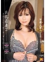 (57misr00007)[MISR-007] 巨乳若妻 2 ダウンロード