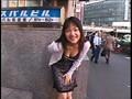 となりのお姉さんはGカップ 奥田唯 サンプル画像3