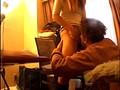 中年オヤジに密室で口説かれて抱かれてしまった素人娘たちの(裏)流出映像 4時間 3