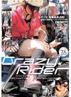(57ssgr018)[SSGR-018] Crazy Rider ガチンコ!!パーレータピットソンナンパ ダウンロード