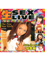 生 SEX LIVE ダウンロード