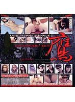 (59het00299)[HET-299] 芥川漱石監督の一番弟子!! やりにげの鷹 ジャミー浪屁監督 ダウンロード