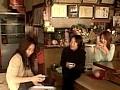 湖月亭旅館の欲情三姉妹 1