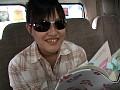 ゲットマン8 エロ小説を読んでくれ サンプル画像 No.1