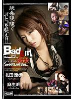 (59hf043)[HF-043] Bad Girl バーチャル痴女 ダウンロード