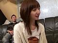 楓アイルが深夜の渋谷で素人ギャル荒らし!! 14