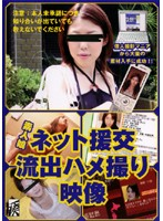 (59his001)[HIS-001] 素人娘ネット援交流出ハメ撮り映像 ダウンロード