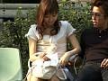 公園のベンチでスカートの脇の切れ目に手を入れて電マするのが最高! 15