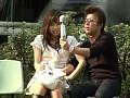公園のベンチでスカートの脇の切れ目に手を入れて電マするのが最高! 16