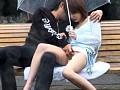 公園のベンチでスカートの脇の切れ目に手を入れて電マするのが最高! 37